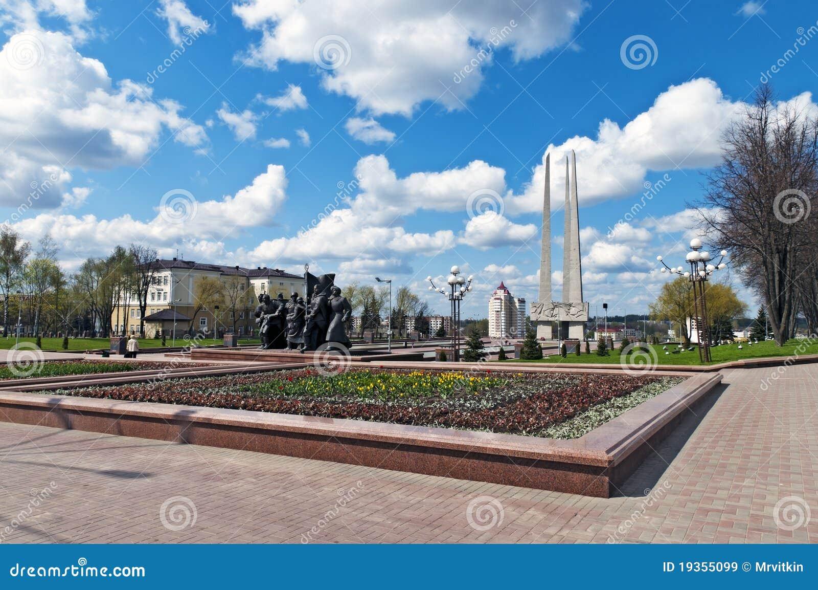 Guerra de mundo da opinião da paisagem da mola de Belarus Vitebsk