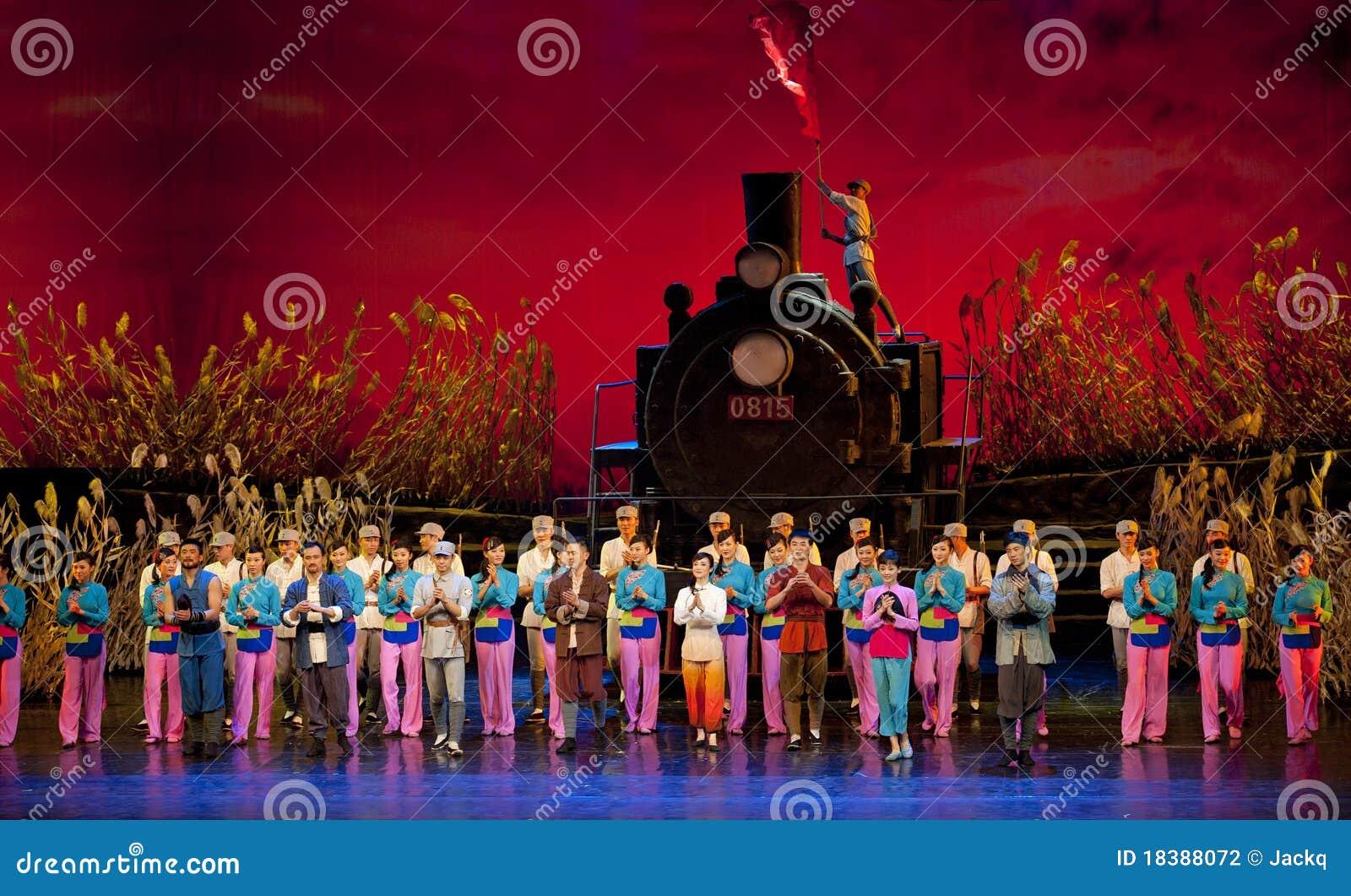 Guerrillas драмы танцульки китайца железнодорожные