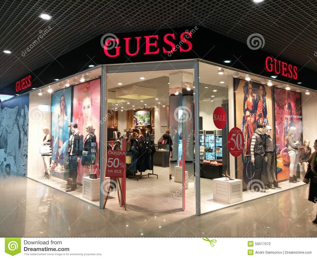 Guess clothing store