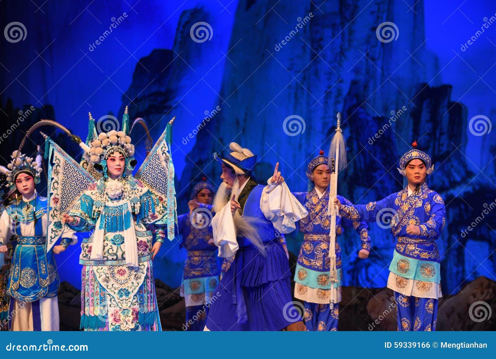 """Guida per condurre i generali delle donne di Pechino Opera"""" di modo del  del € di Yang Familyâ"""