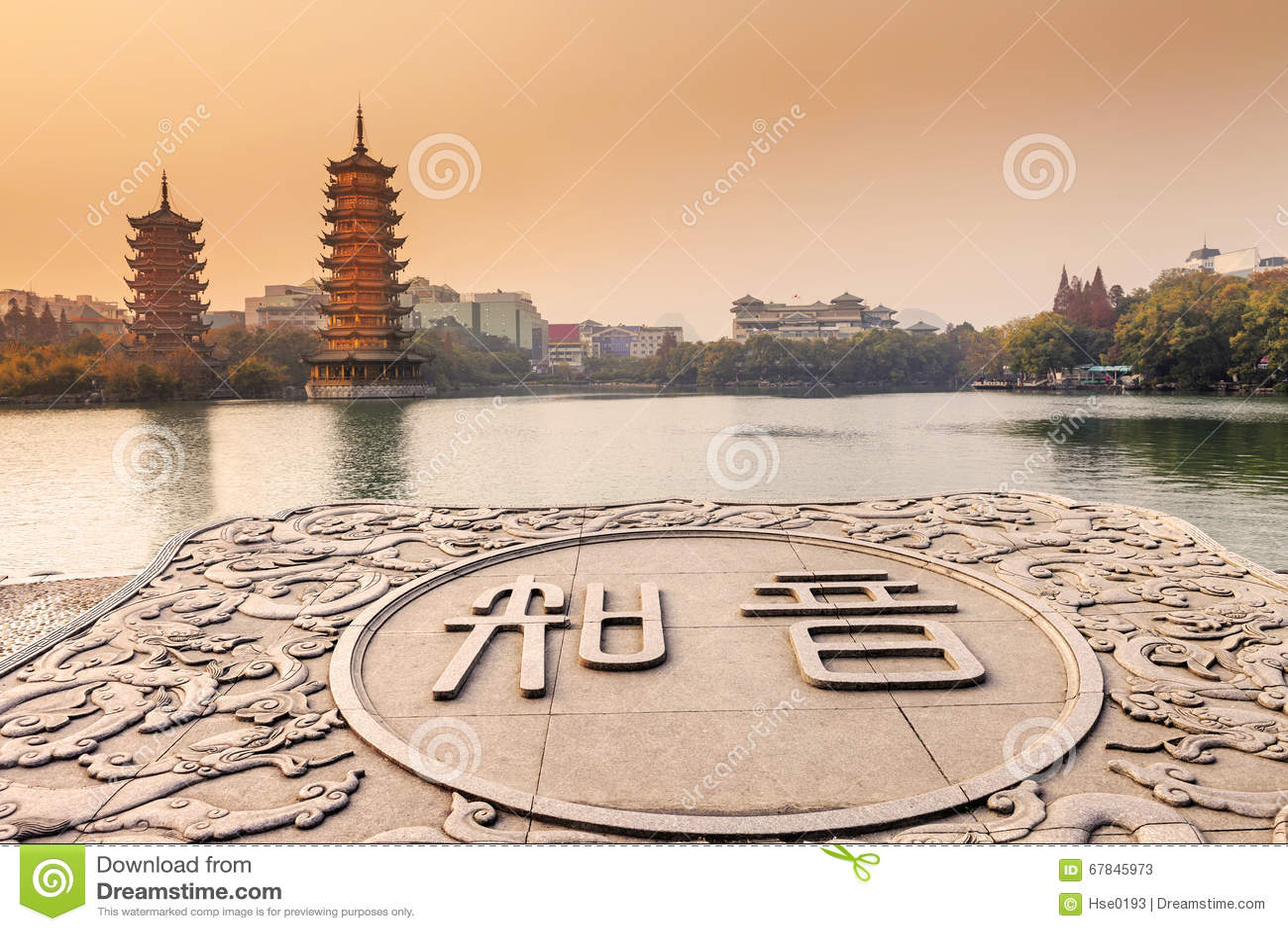 Guilin Sol-måne torn