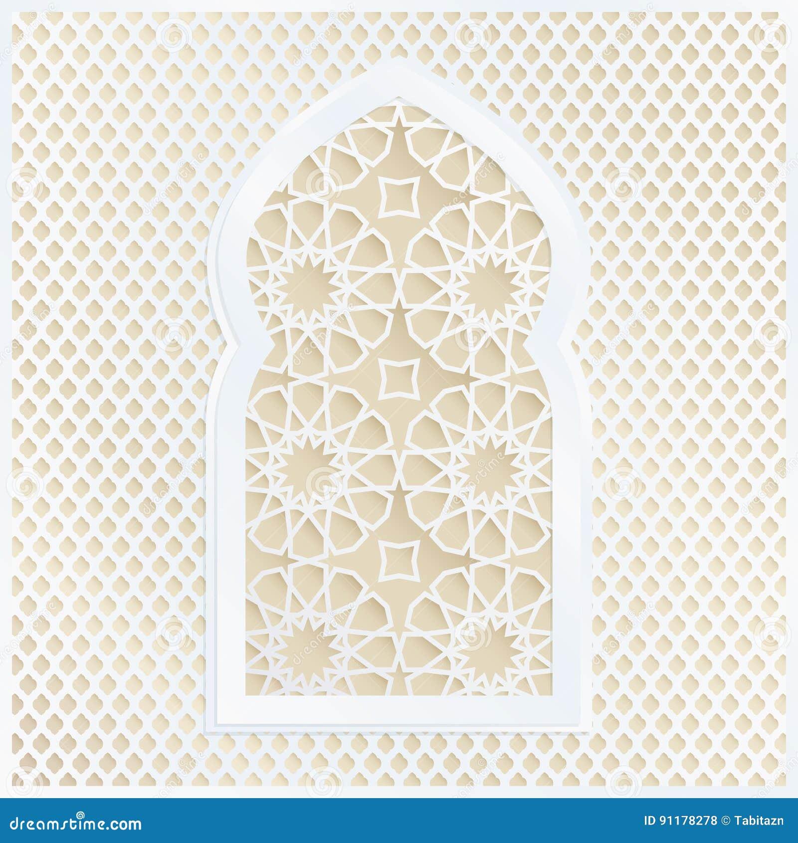 Guld- och vitt arabiskt dekorativt moskéfönster Vektorillustrationkort, inbjudan för muslimsk gemenskaphelgedommånad