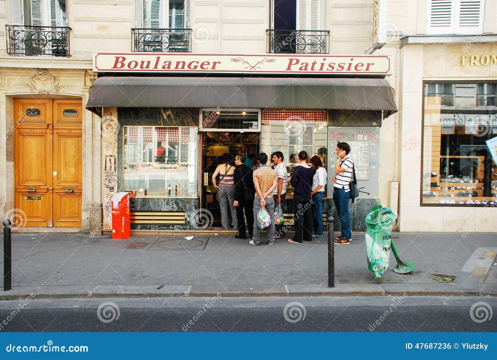 Gullig fransk symbolsillustration för bageri