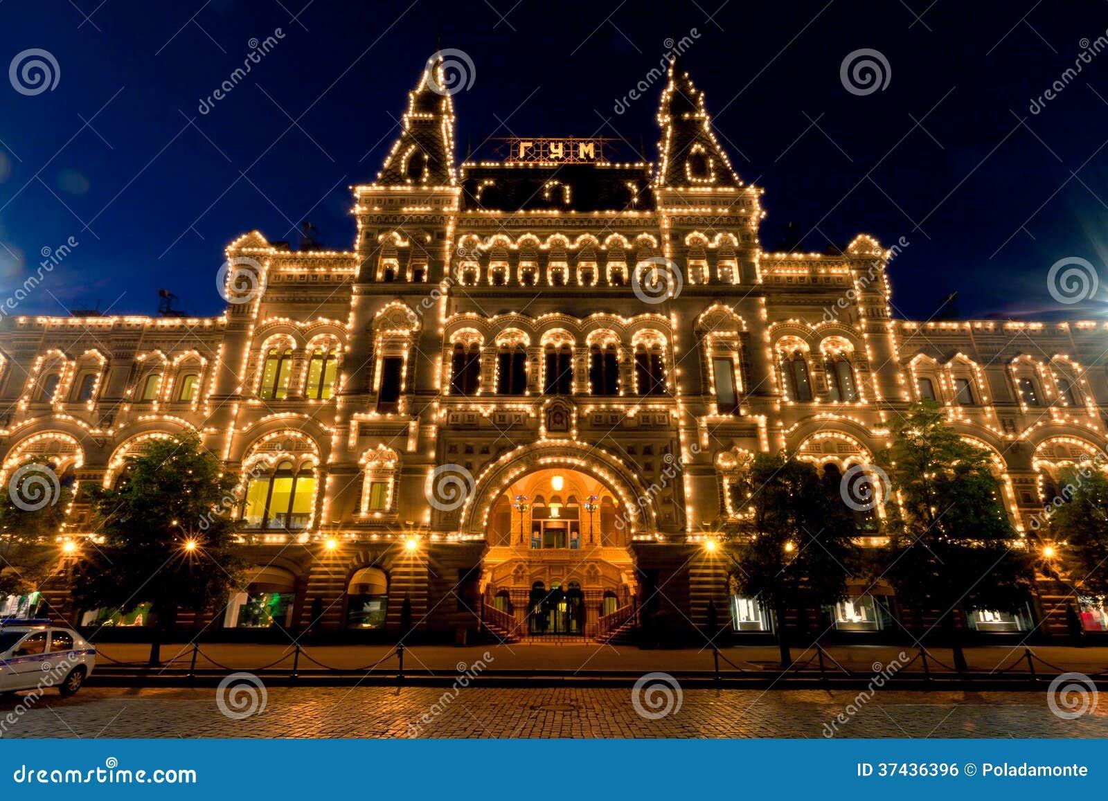 ночные магазины в москве