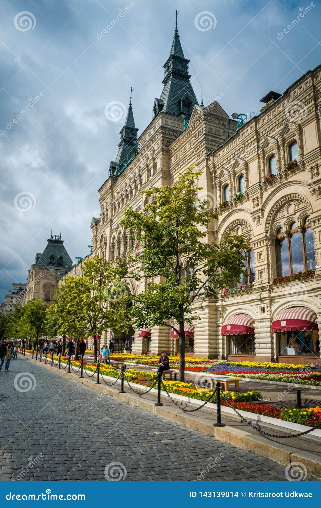 GUMMIshoppinggalleria p? den r?da fyrkanten i Moskva, Ryssland