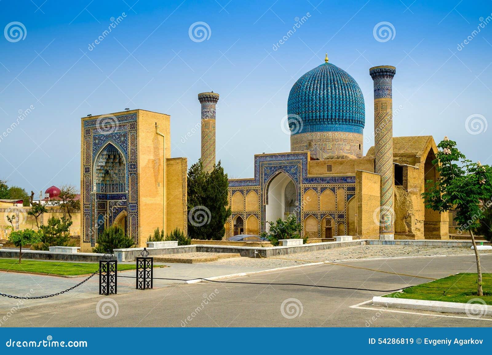 Gur Emir mausoleum of the Asian conqueror Tamerlane