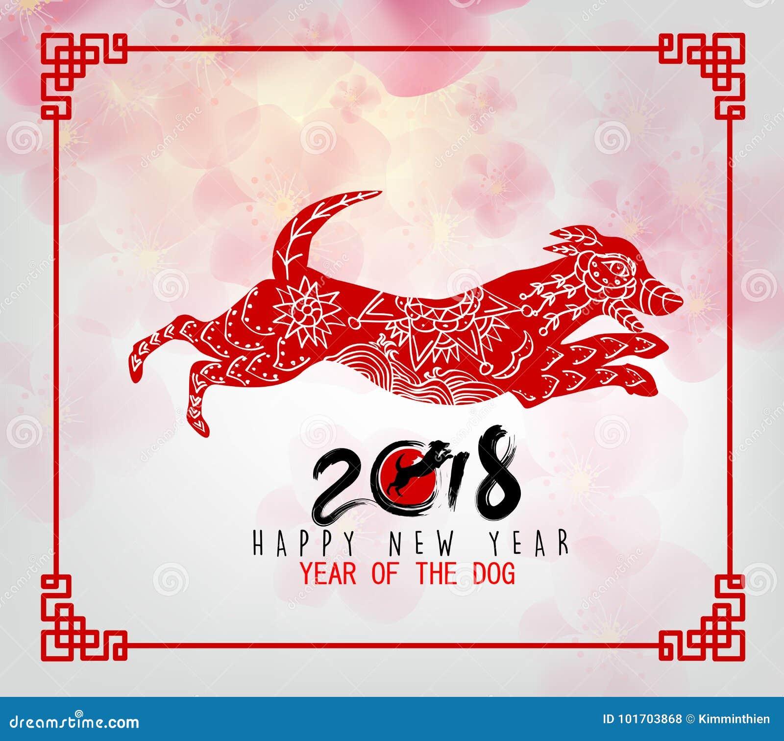 Guten Rutsch Ins Neue Jahr-2018 Grußkarte, Chinesisches Neues Jahr ...