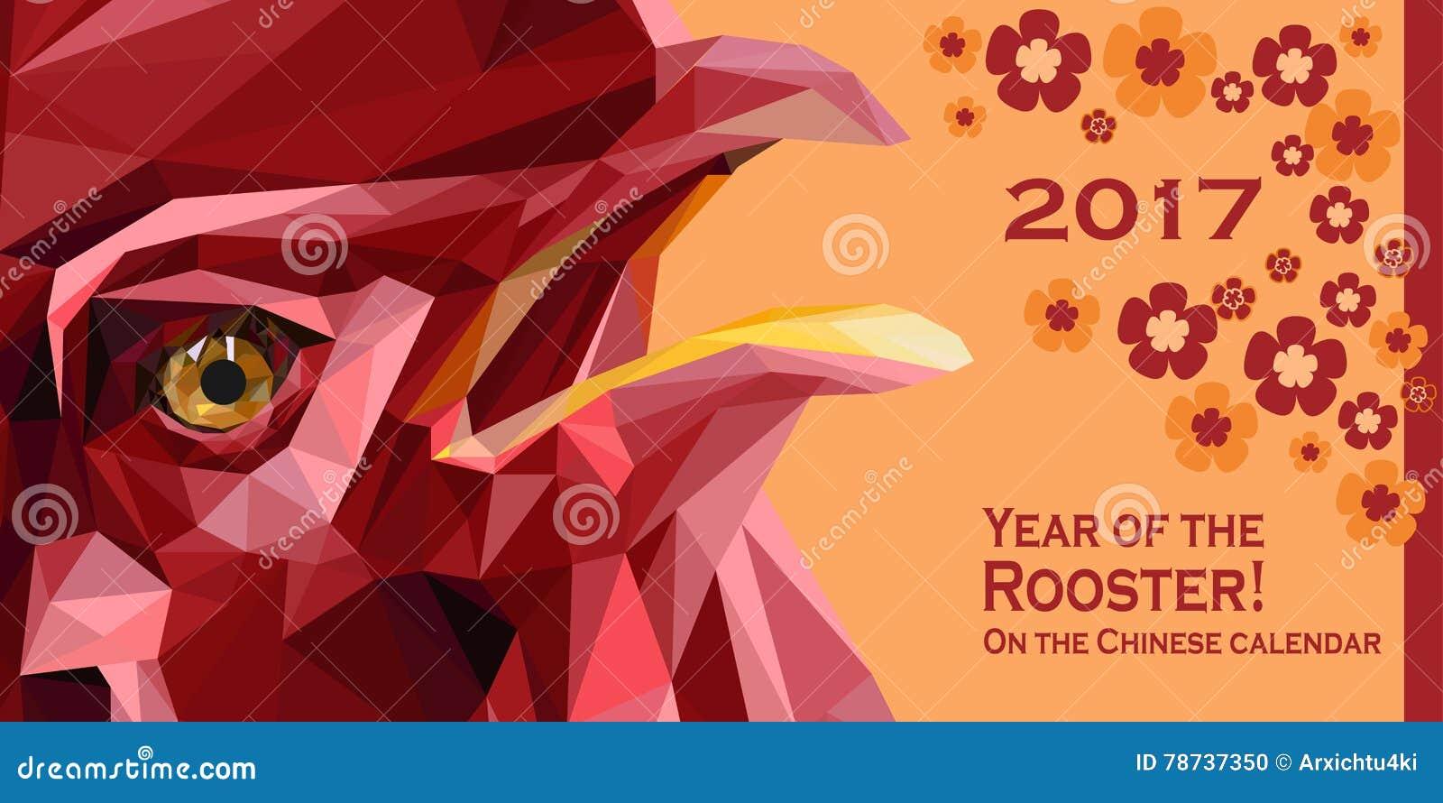 2017-guten Rutsch Ins Neue Jahr-Grußkarte Chinesisches Neujahrsfest ...