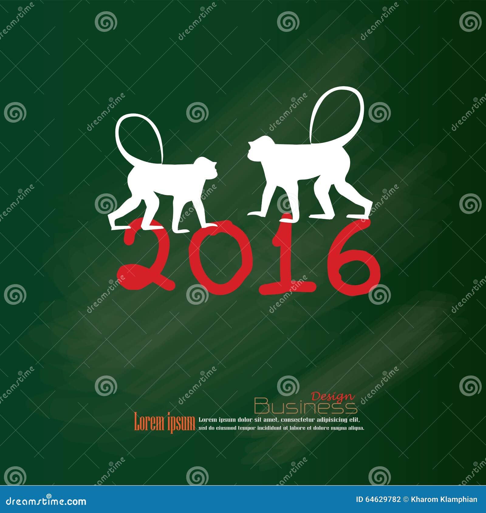 Guten Rutsch Ins Neue Jahr 2016 Guten Rutsch Ins Neue Jahr-Gruß Mit ...