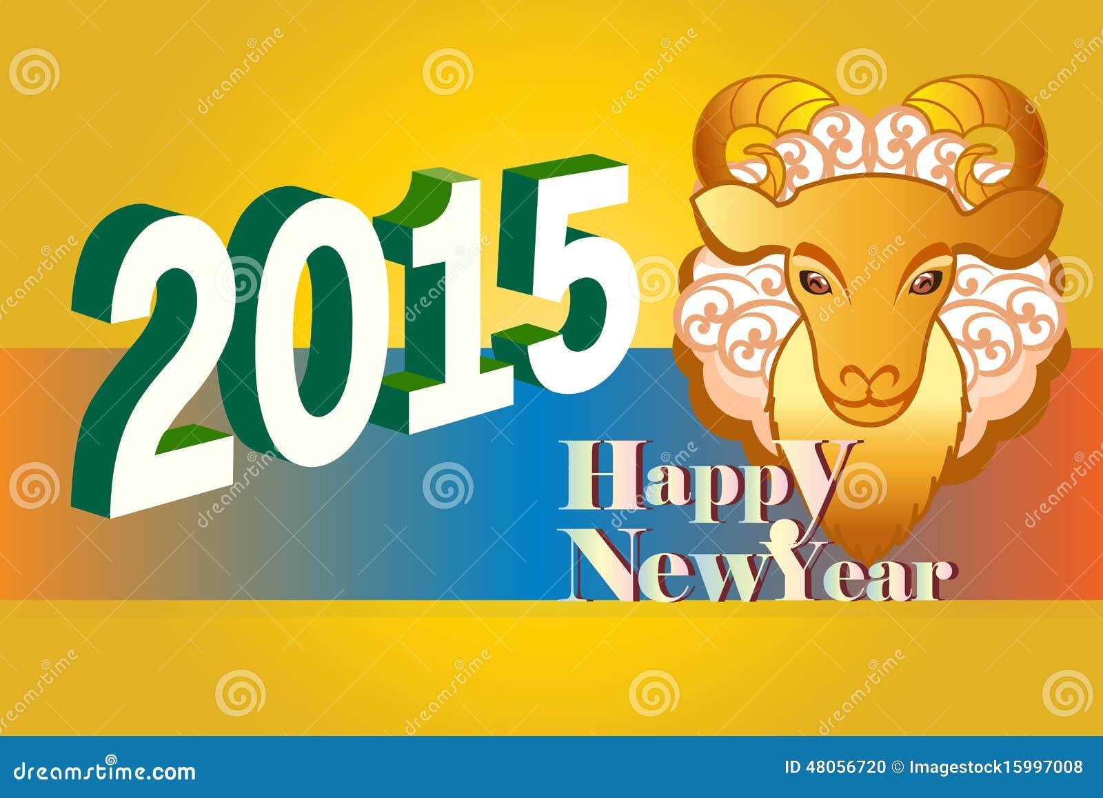 Guten Rutsch Ins Neue Jahr-Hintergrund Mit 2015 Koreanern Mit Tier ...