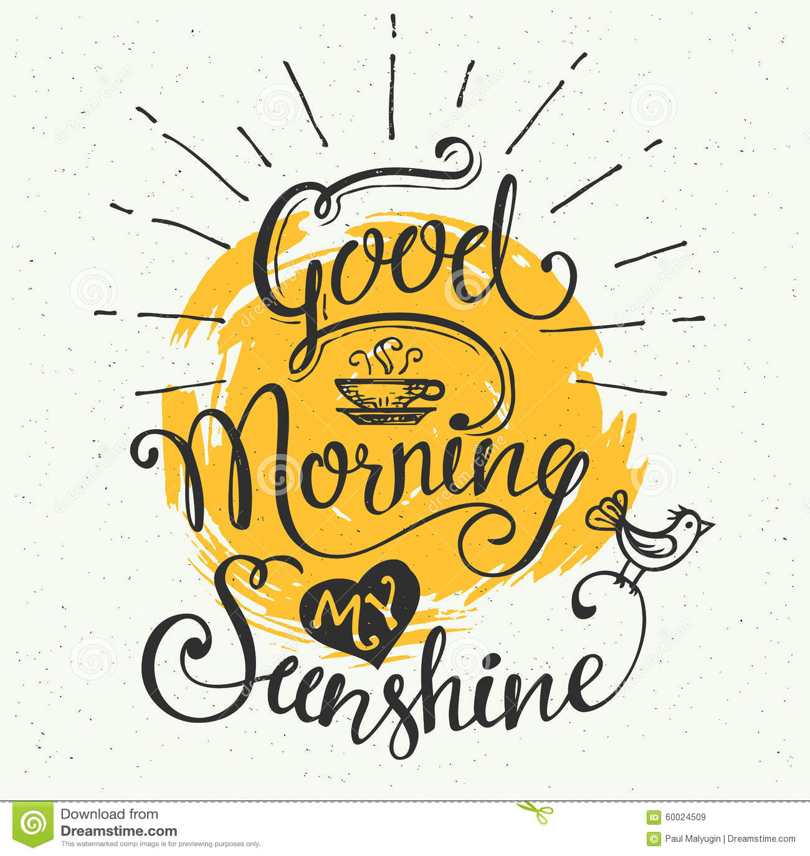 Gutenmorgen Mein Sonnenschein Vektor Abbildung