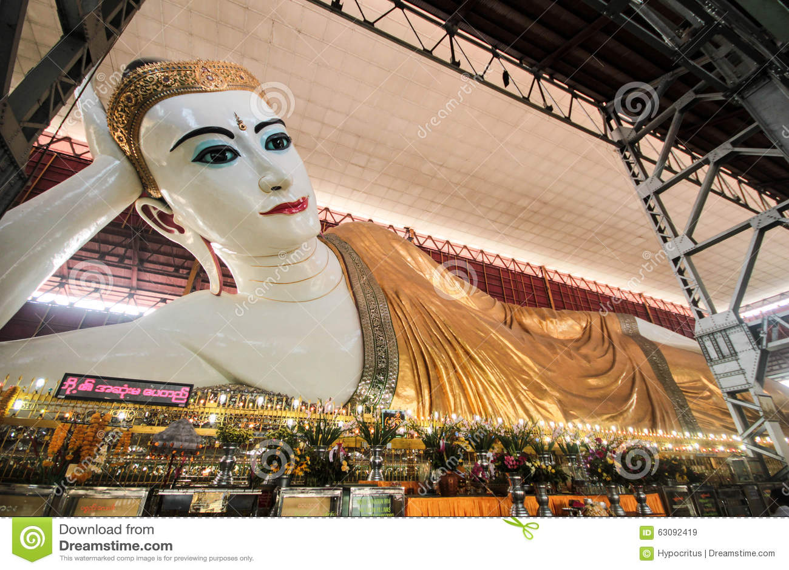 Download Gyi Bouddha étendu De Htat De Chauk Image stock - Image du birman, landmark: 63092419