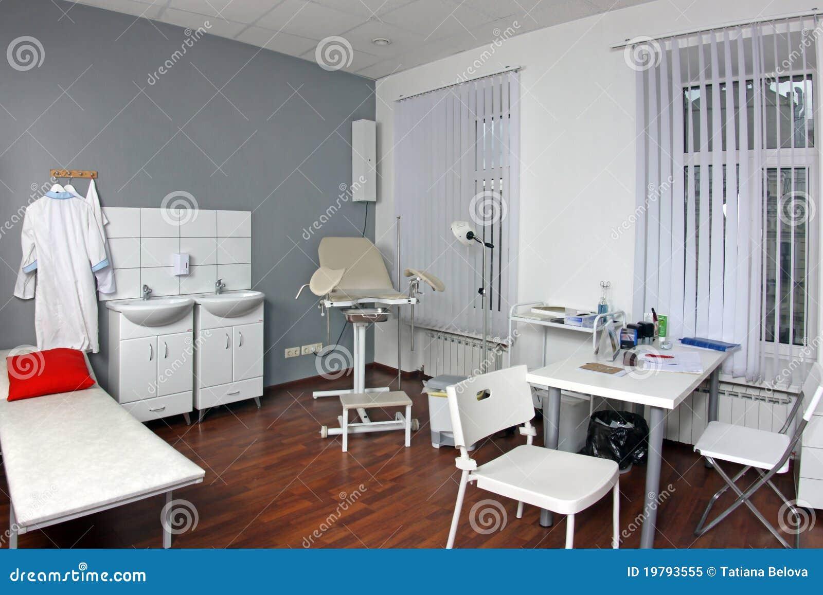 Фото кабинета гинеколога 10 фотография