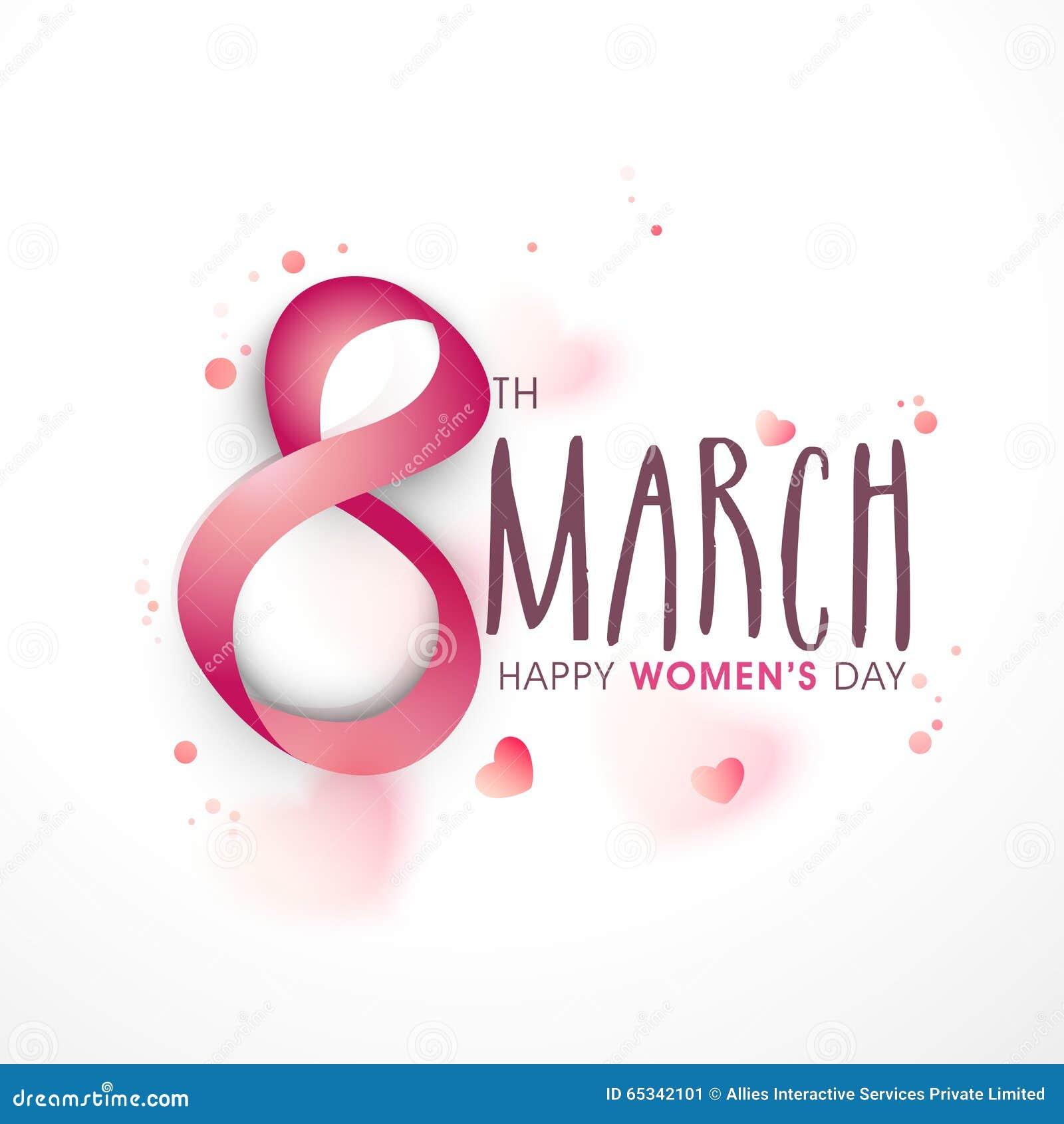 Hälsningkort för kvinnors dag
