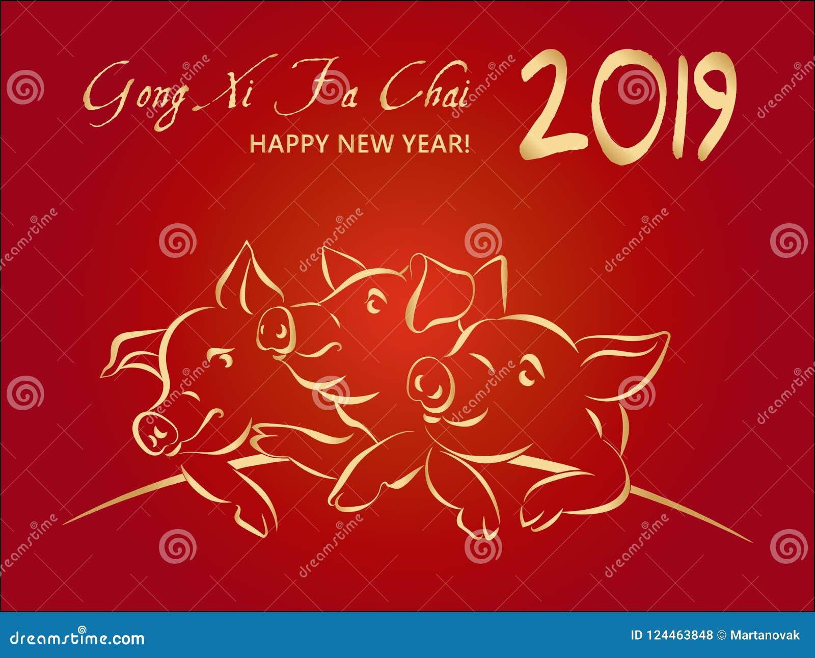 9051ac993f9b 2019 hälsningkort för lyckligt nytt år, baner, affisch, reklamblad eller  inbjudan med 3