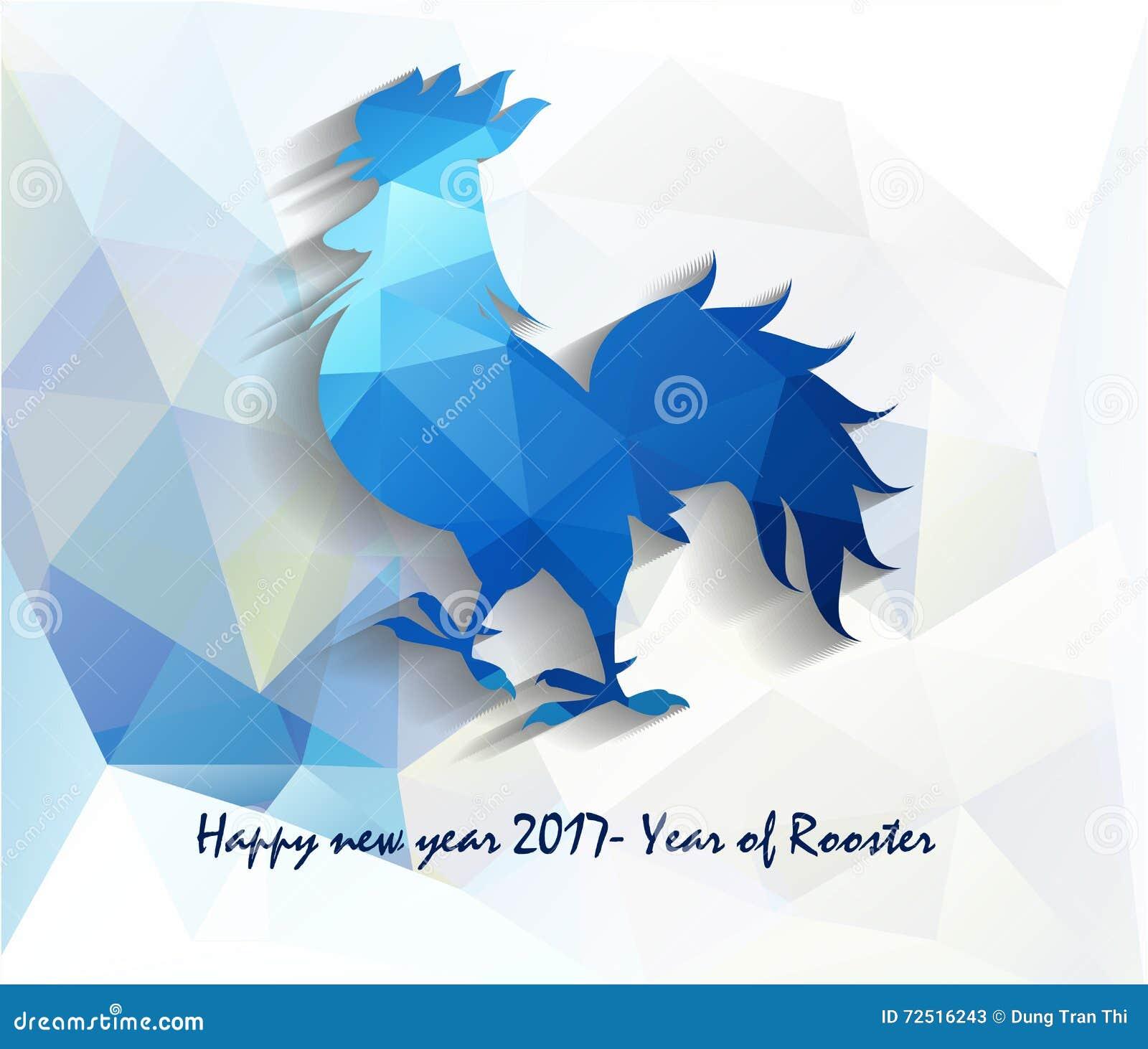 2017 hälsningkort för lyckligt nytt år Kinesiskt nytt år för beröm av tuppen lunar nytt år