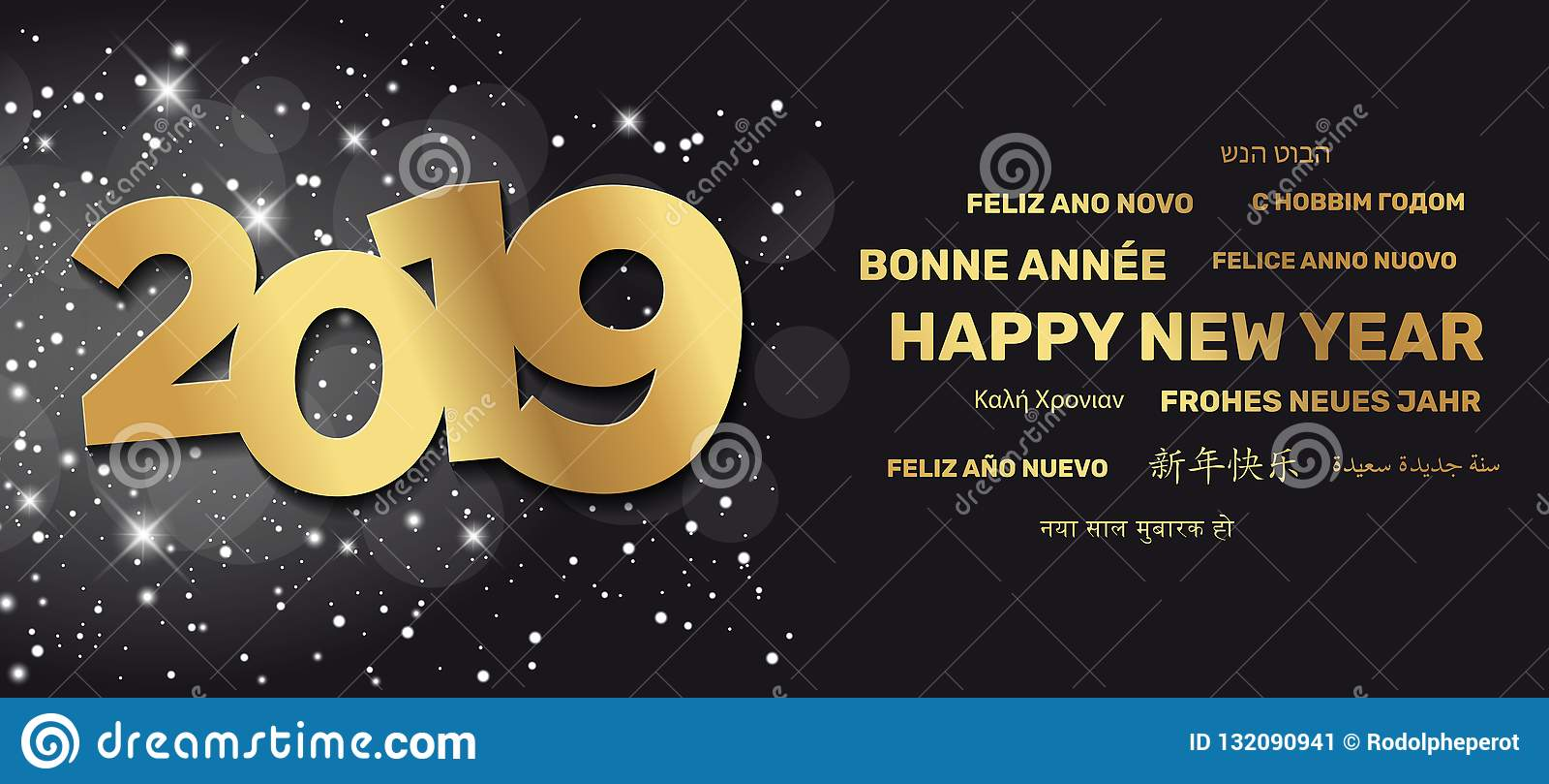 2019 - Hälsningkort - lyckligt nytt år