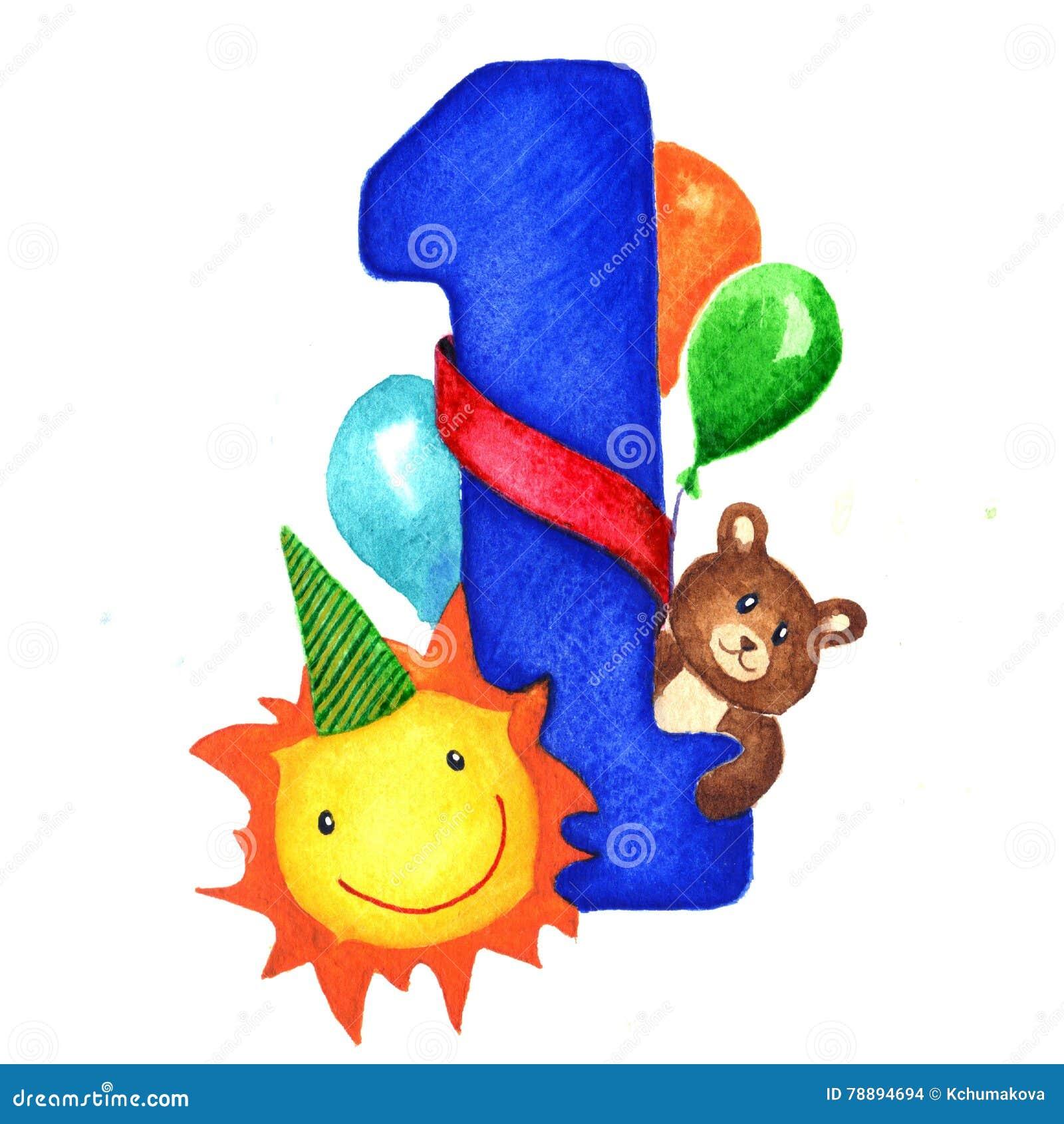 gratulationer till barn Hälsningkortet Med En Stor Blått Nummer Ett För Födelsedag  gratulationer till barn