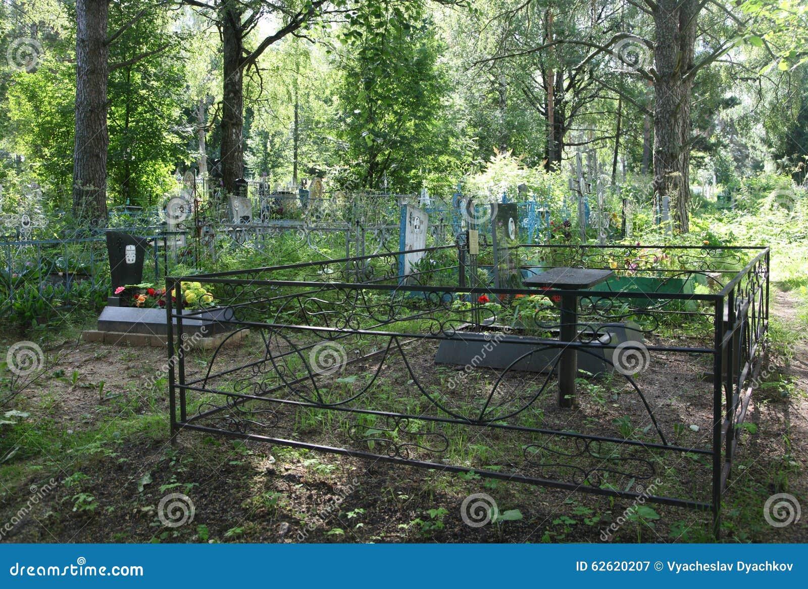 Härlig gammal kyrkogård