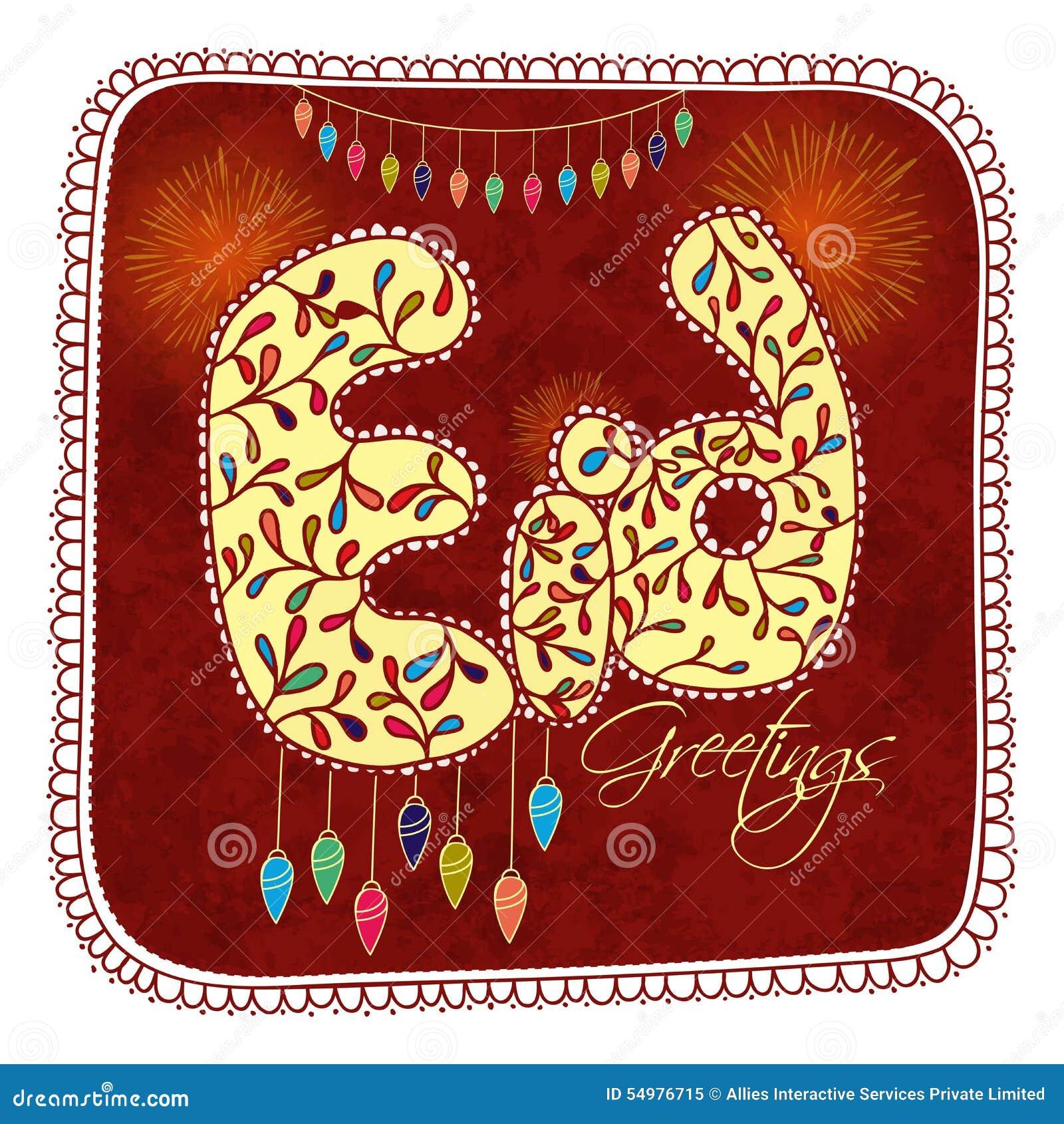 Härlig hälsningkortdesign för Eid Mubarak beröm