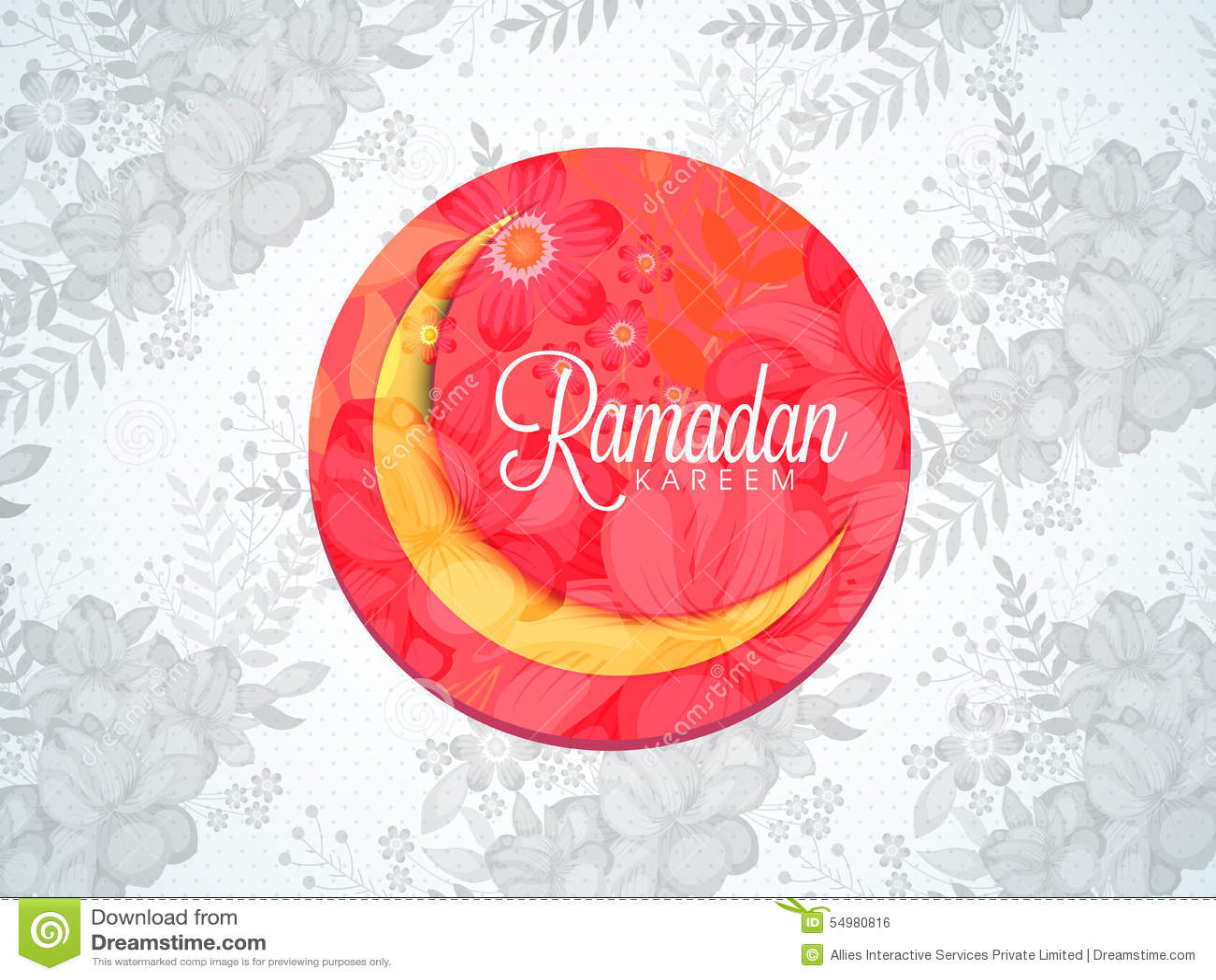 Härlig klibbig design för Ramadan Kareem beröm