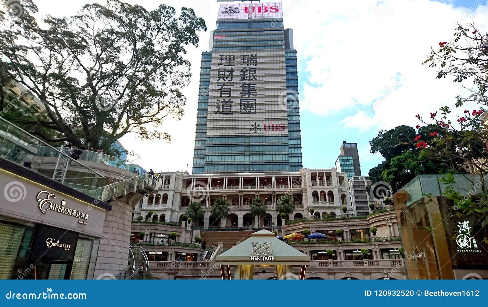 Héritage 1881 et bâtiment commercial en Hong Kong