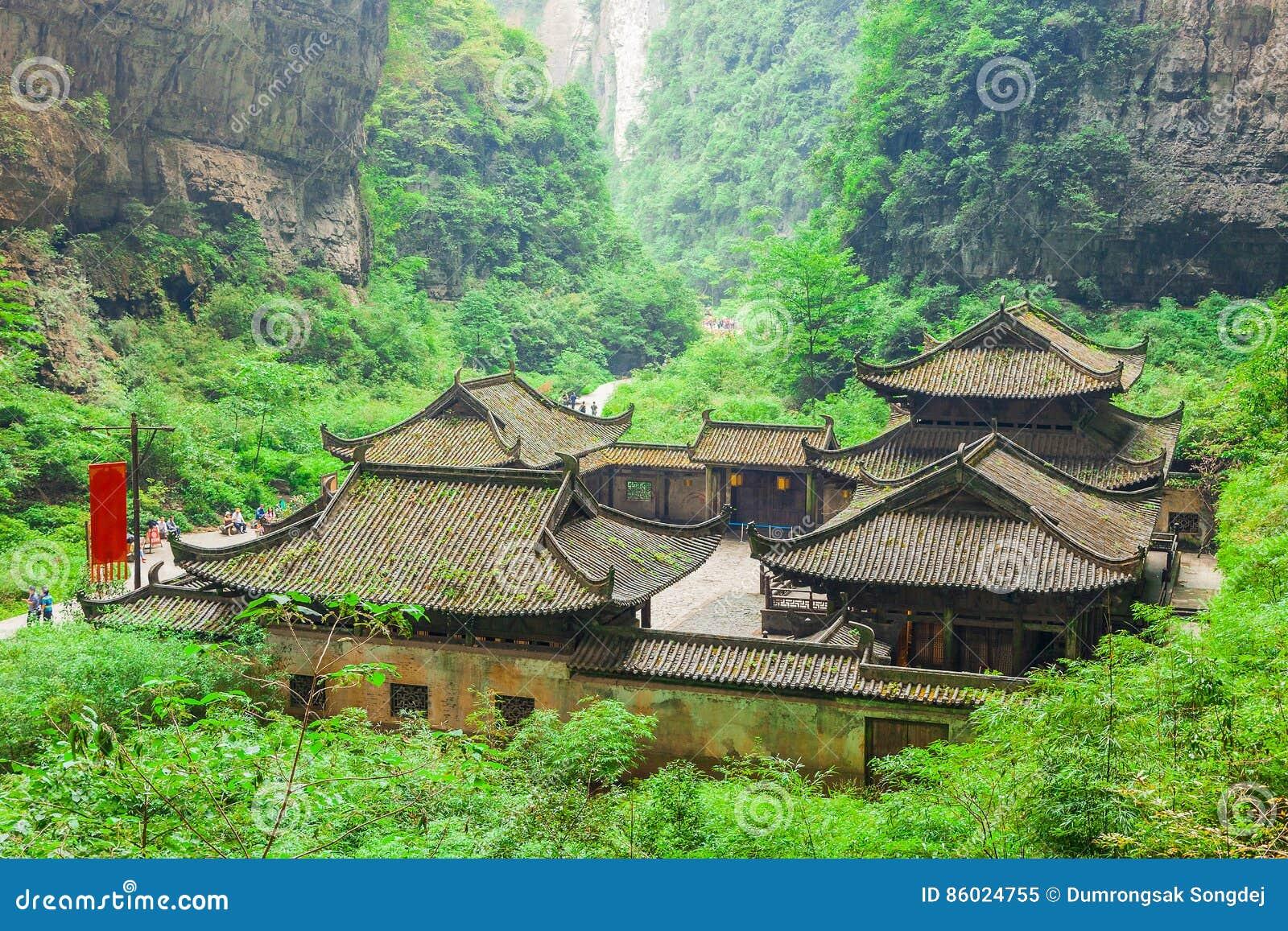 Héritage naturel du monde de Wulong Karst, Chongqing, Chine