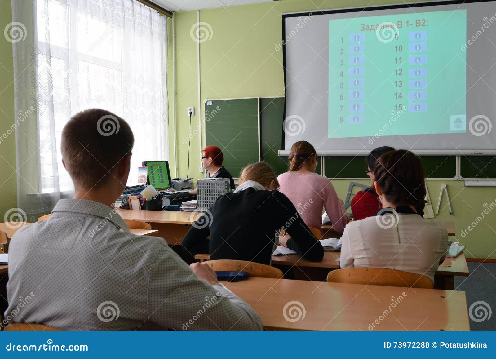 Högstadiumstudenter avgör att testa