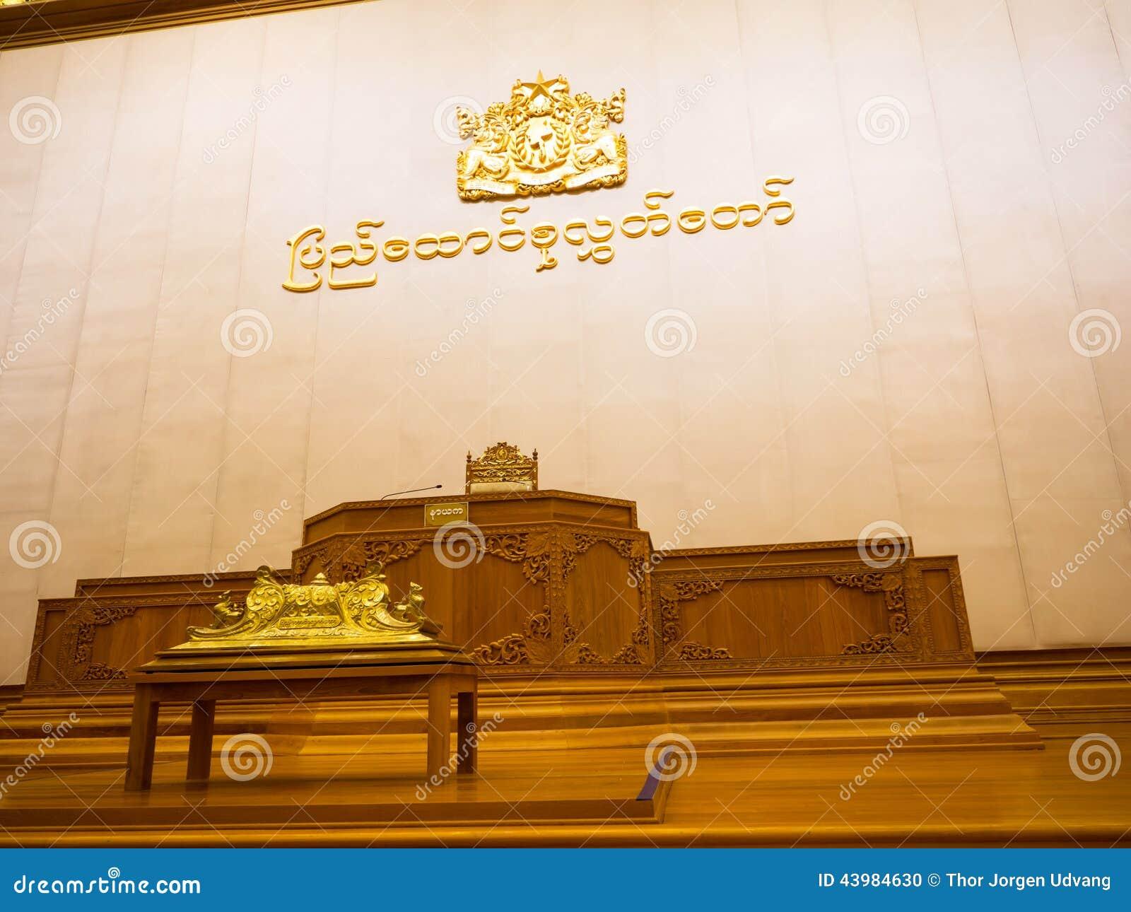 Högtalares plats på parlamentet av Myanmar