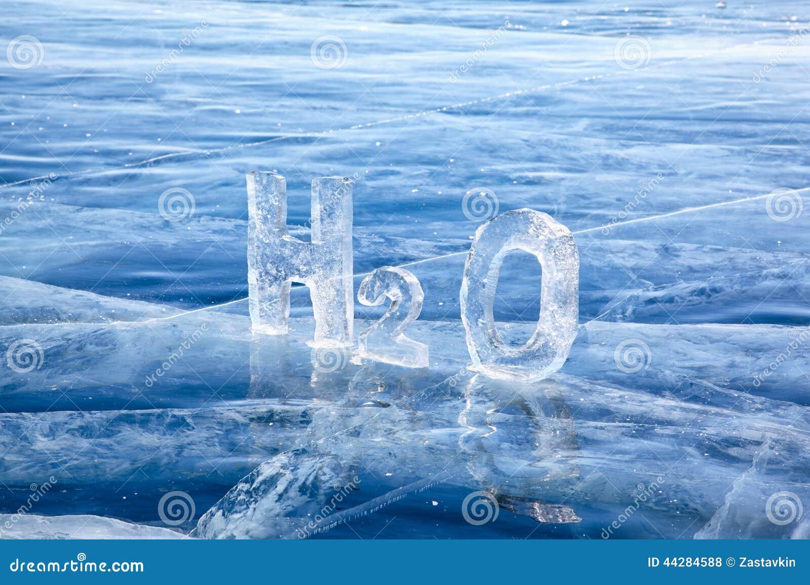 水h2o化学式图片