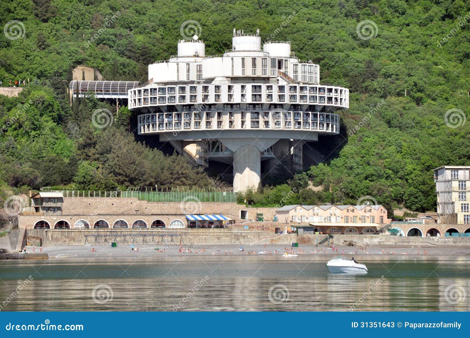 Hôtel de Druzhba
