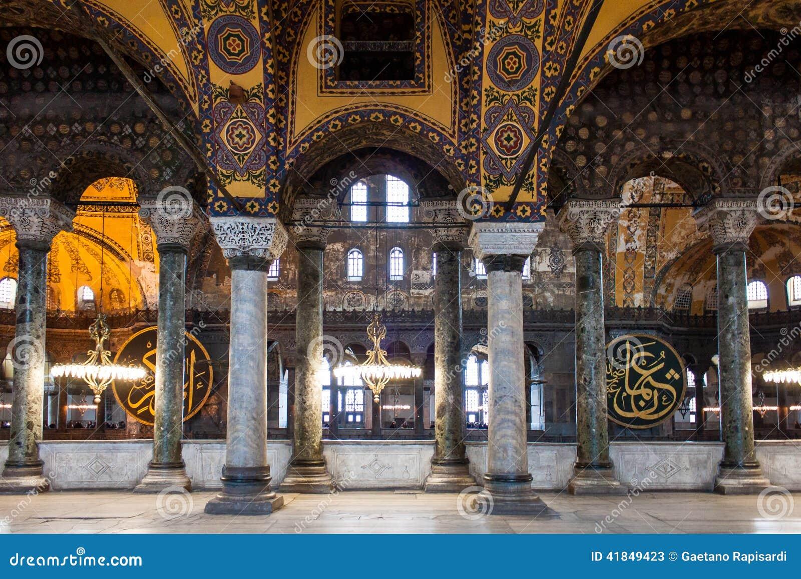 Hagia Sofía Estambul
