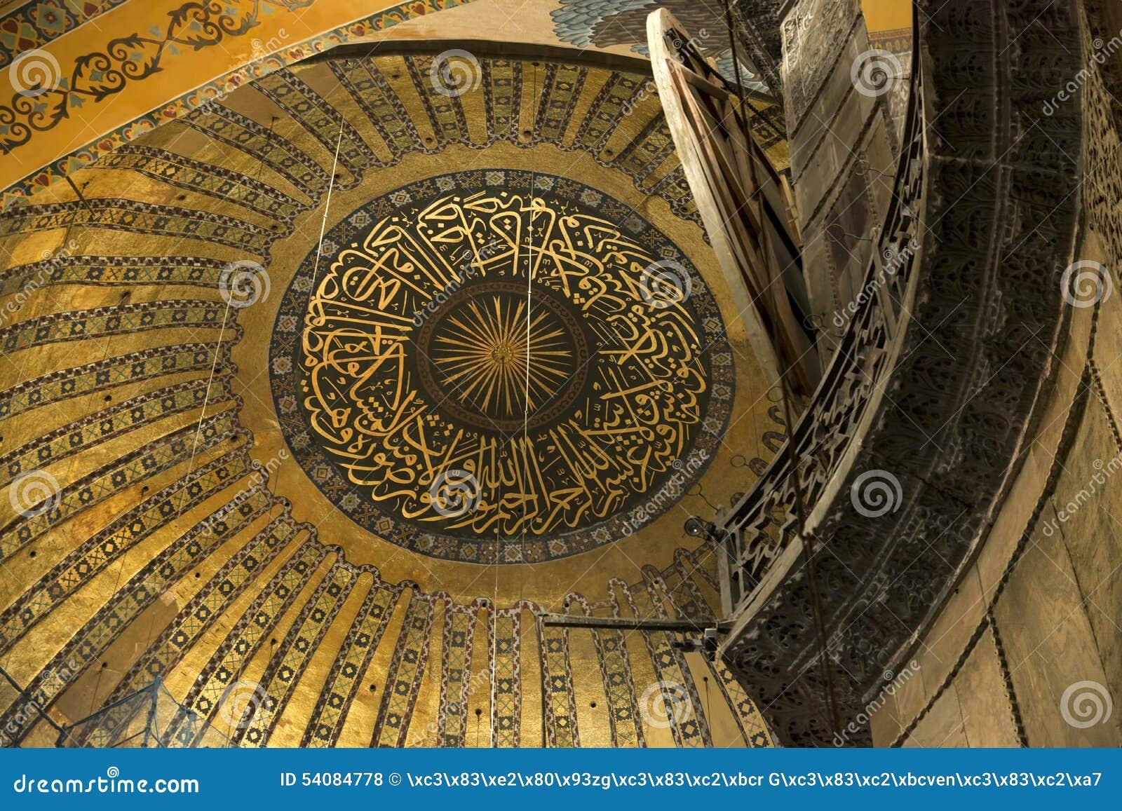 Hagia Sophia Ceiling Detail, Istanboel, Turkije