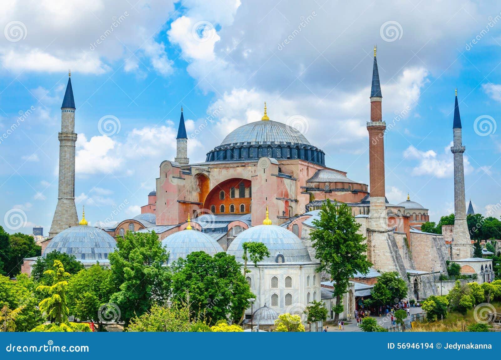 Hagia Sophia, Imperial Mosque And Museum, Istanbul Stock ...