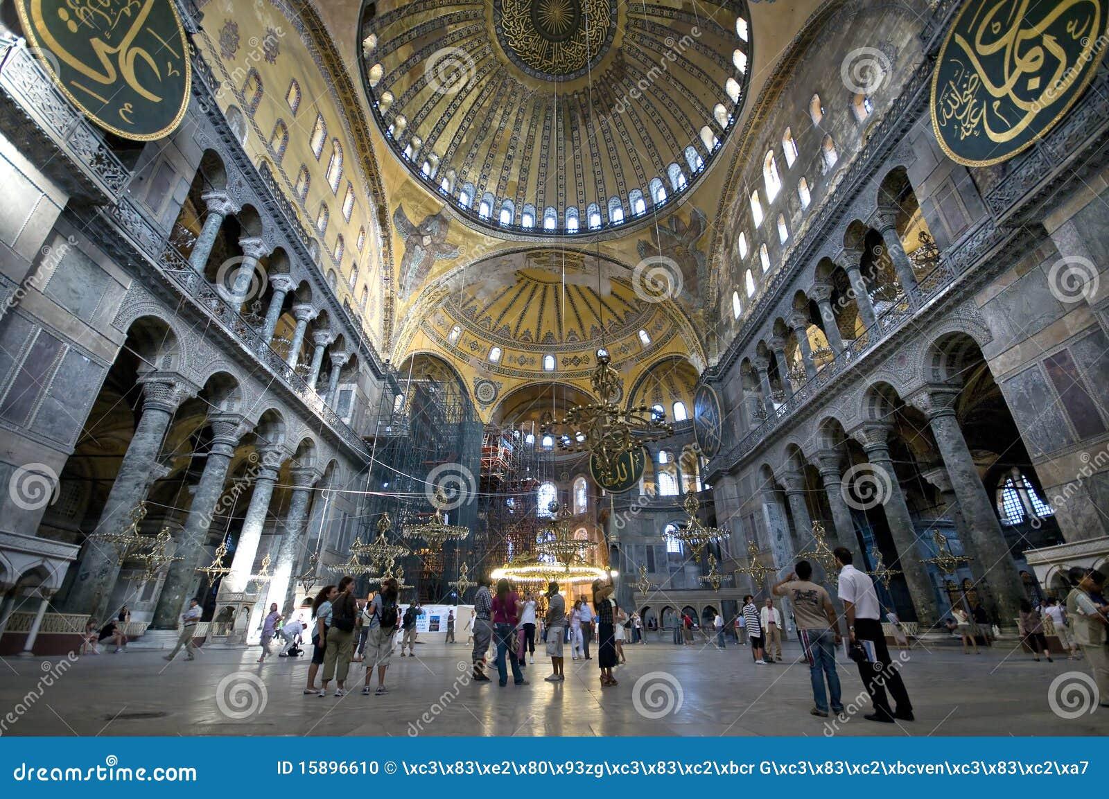 Hagia Sophia (Interior) editorial image. Image of