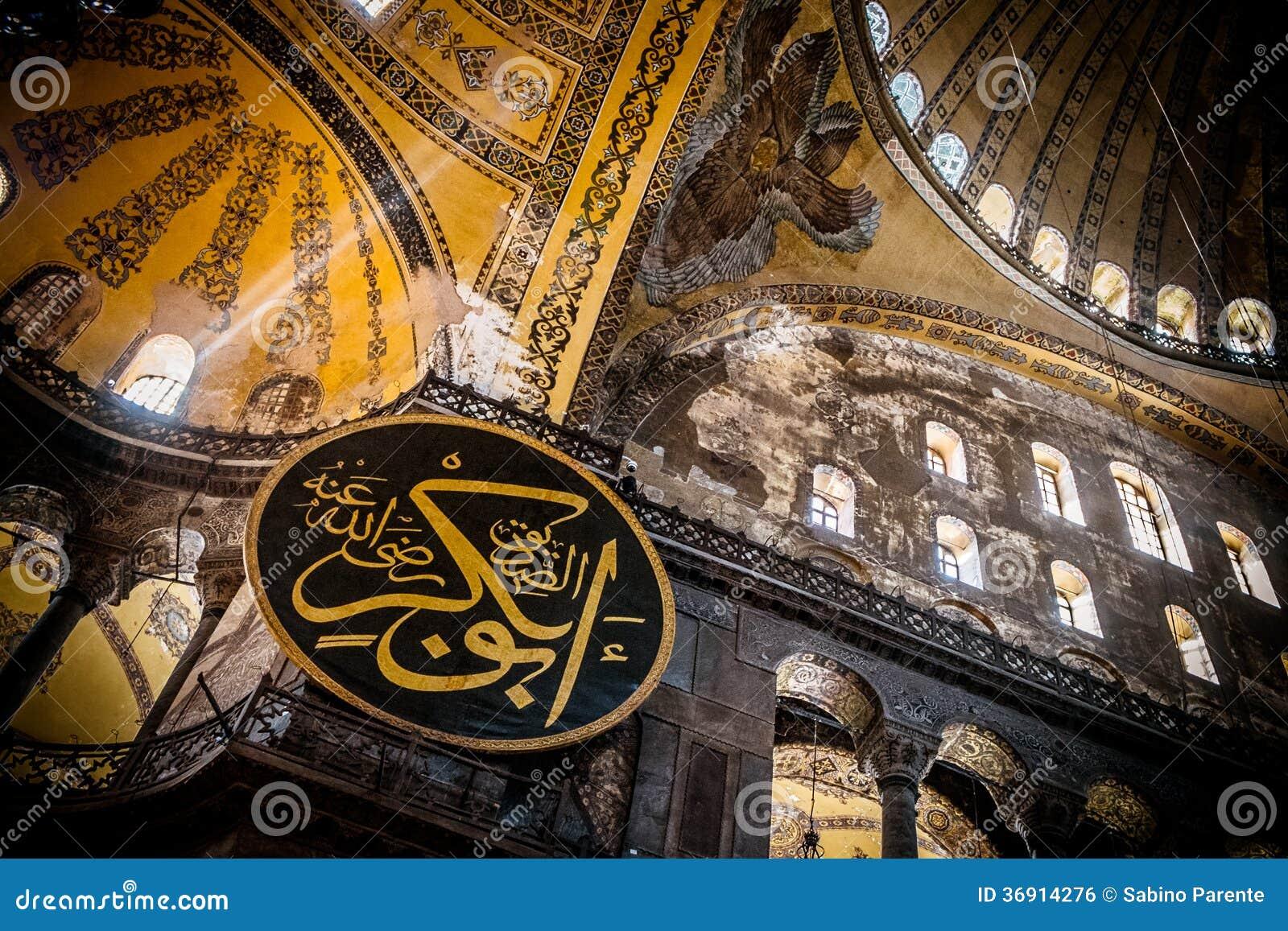 Hagia Sophia, Istanbuł