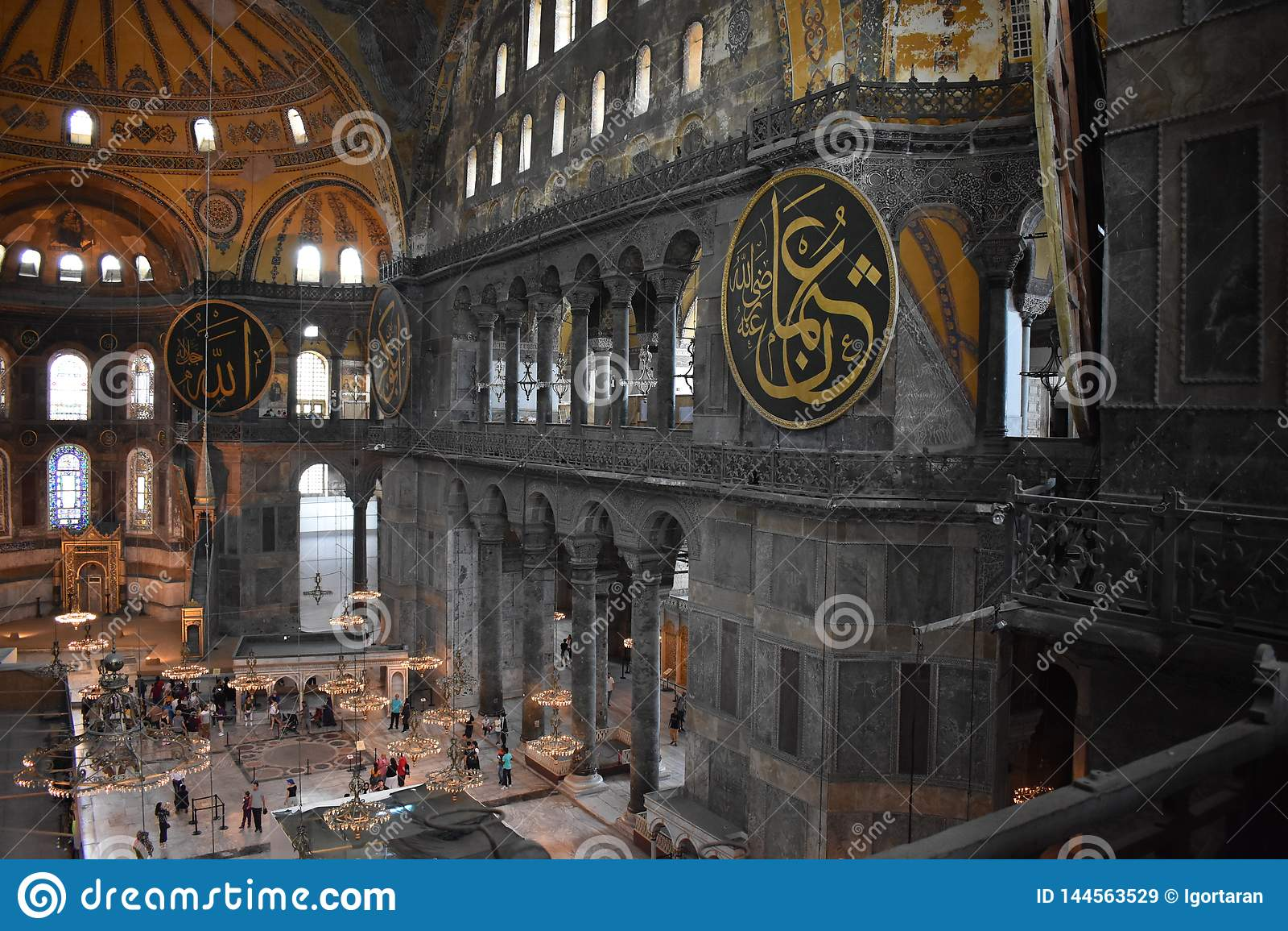 Hagia Sophia.Istanbul. Turkey.