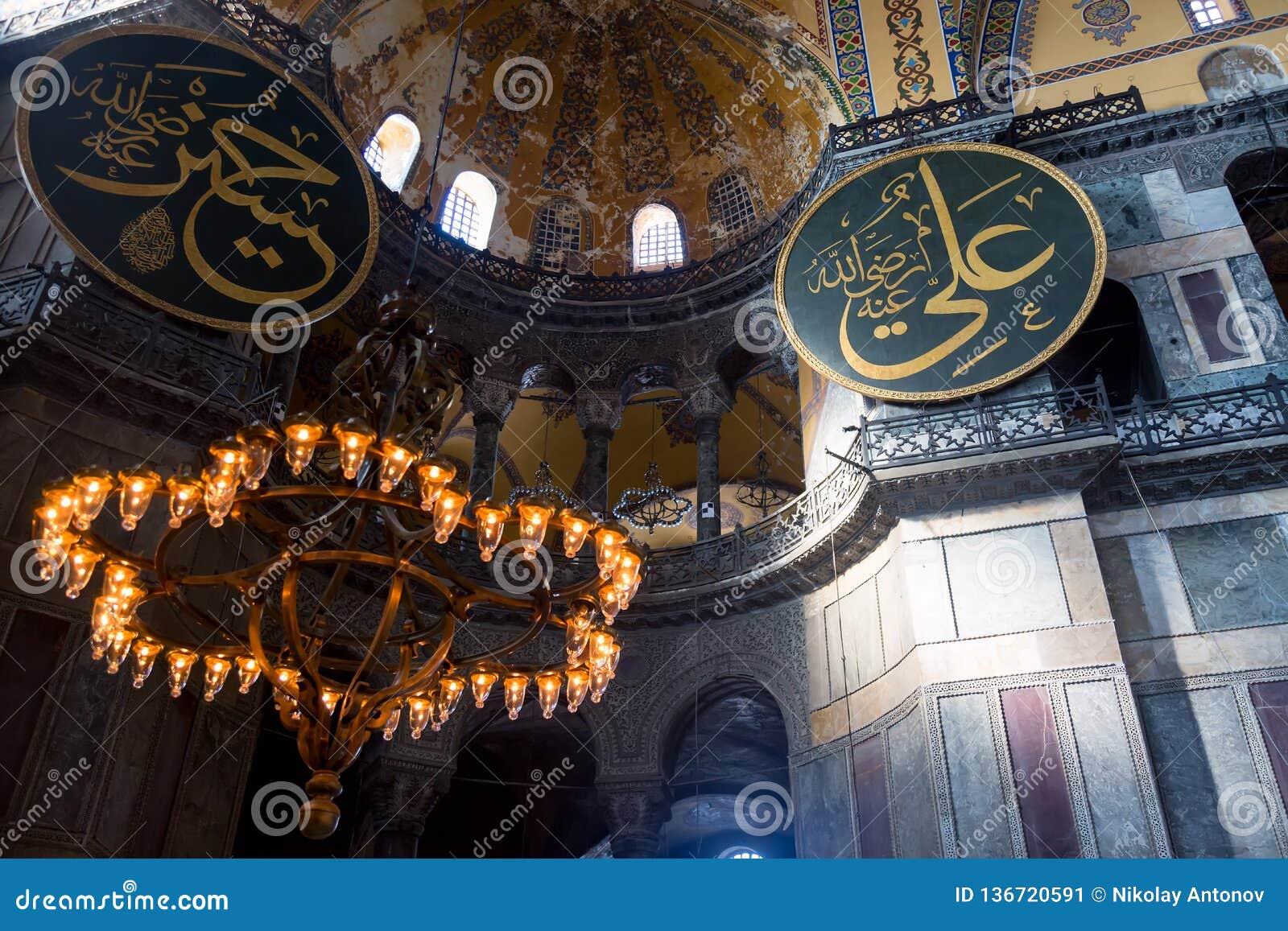 Hagia Sophia museum interior in Istanbul, Turkey. Hagia Sophia is the greatest monument and biggest Orthodox church of Byzantine