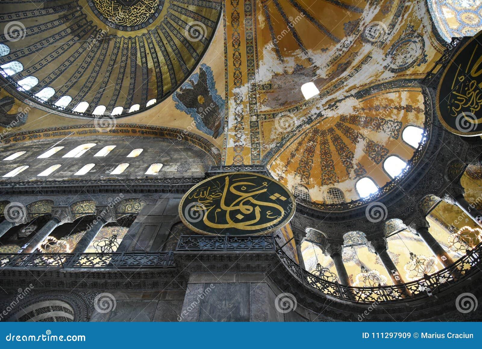 Hagia Sophia underbar inre