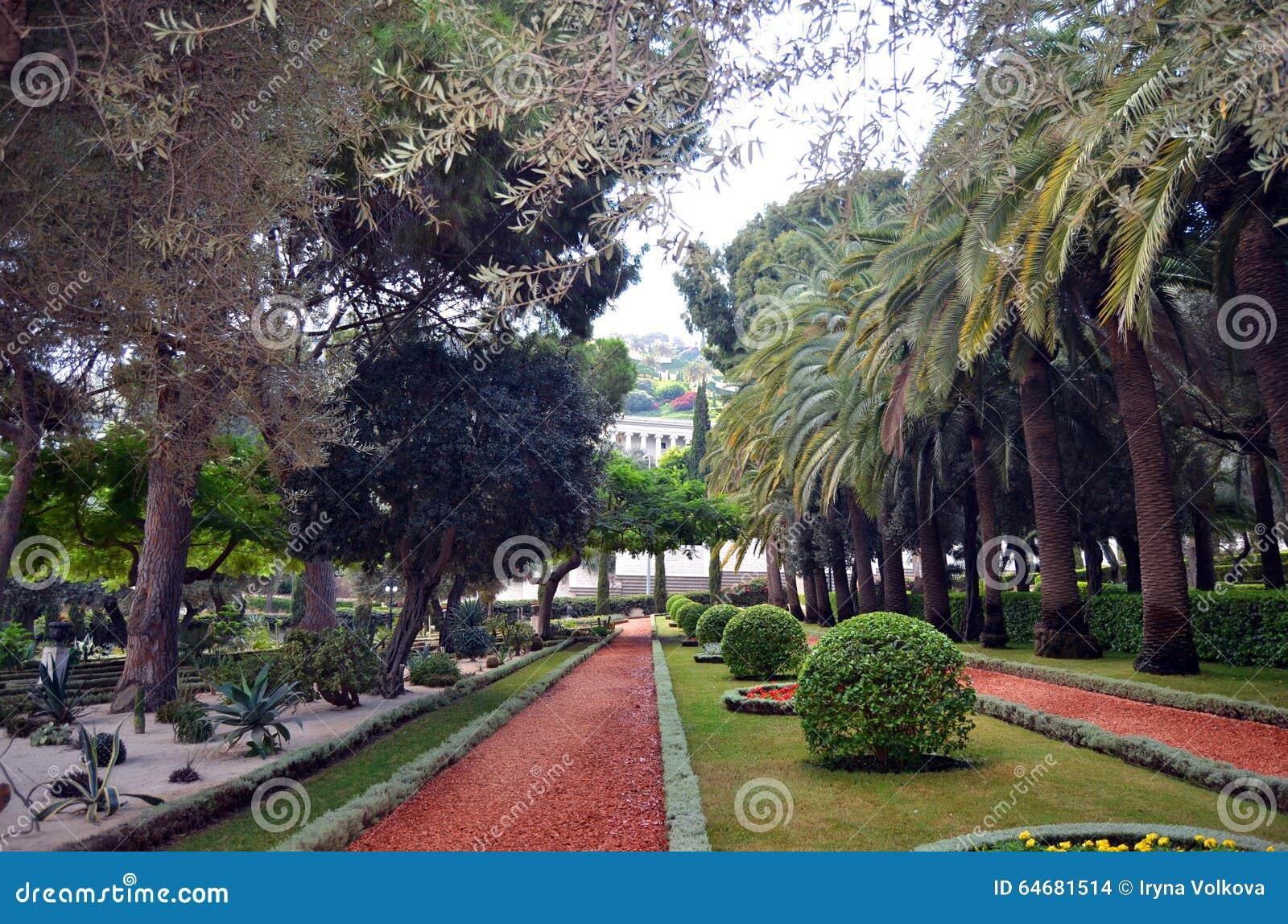 Haifa Garden