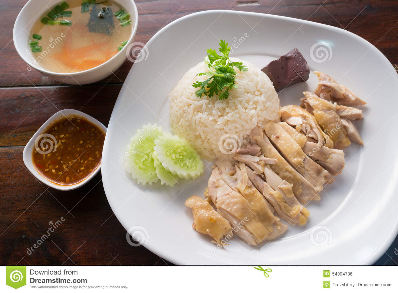 Chicken Hainanese Photo Rice Sauce