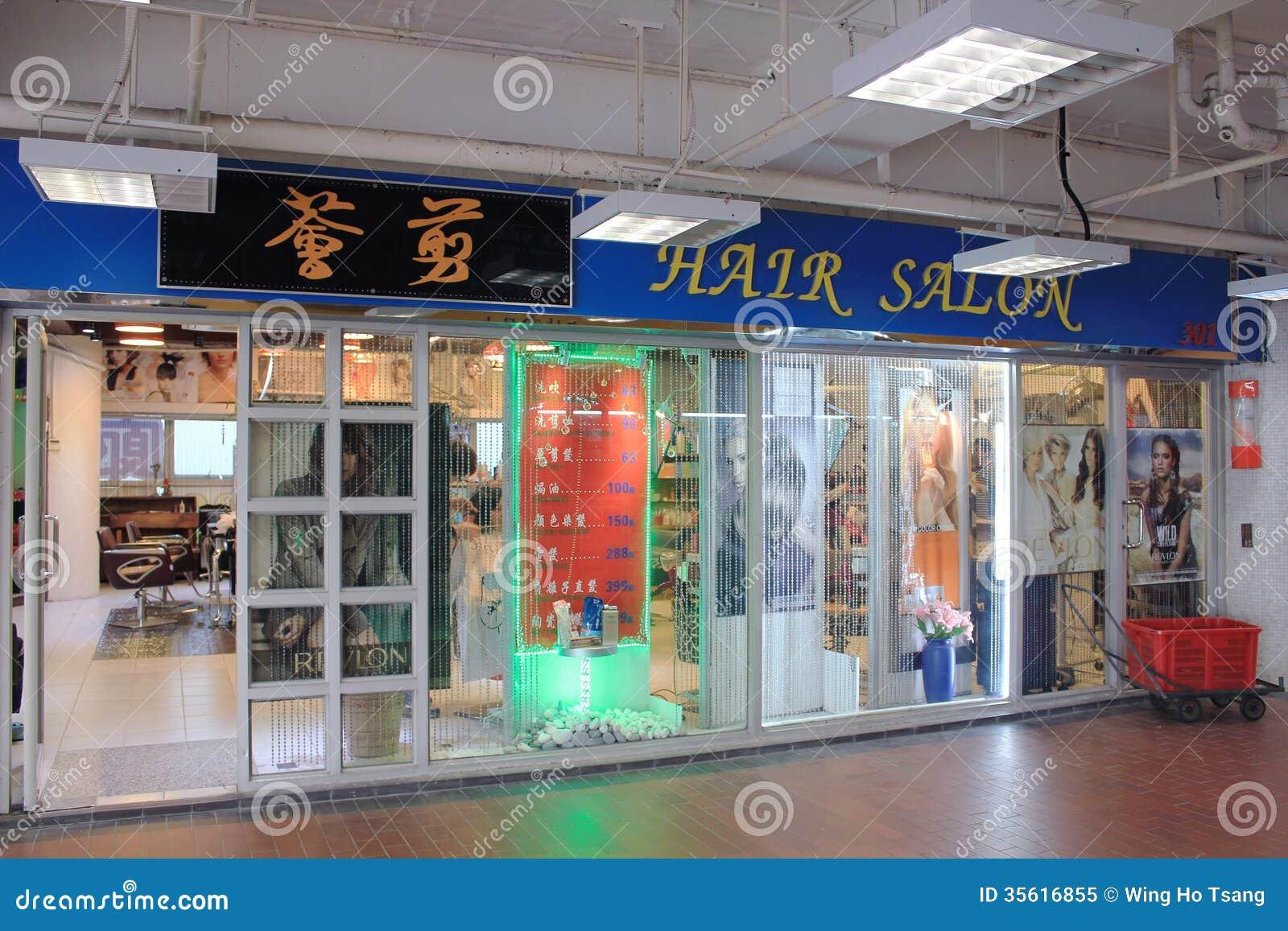 Hair salon in hong kong editorial image image 35616855 for Hair salon hk