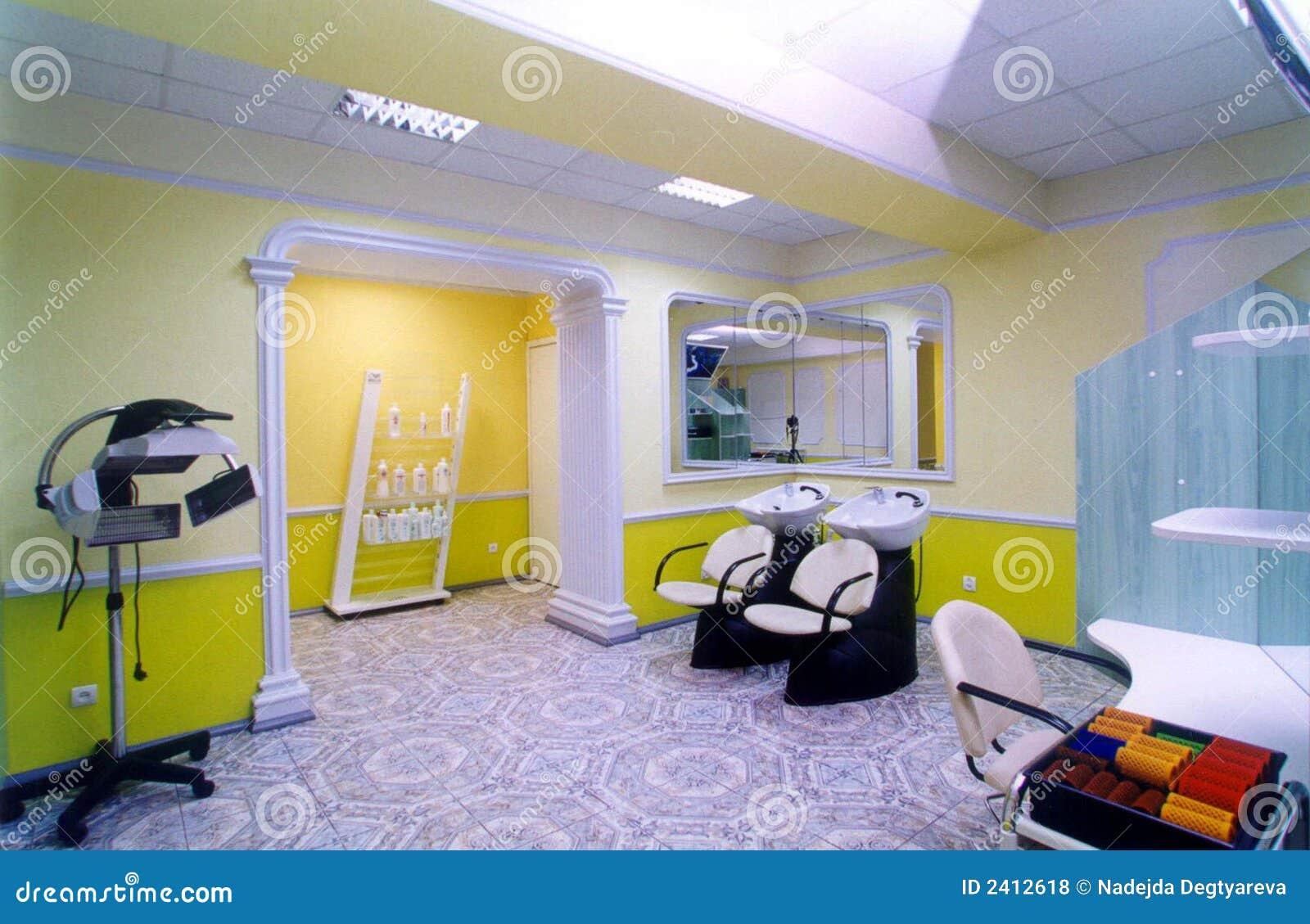 Hairdressing αίθουσα