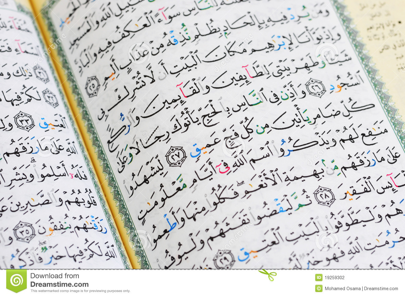 Quran Stock Images Download 12848 Royalty Free Photos