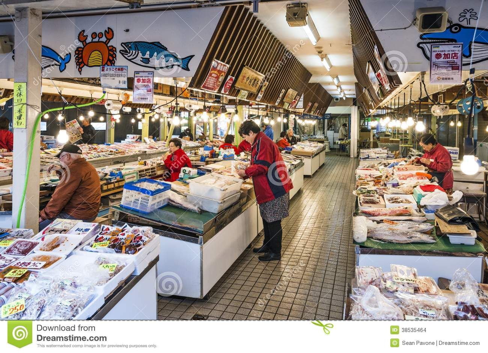 Hakodate japan fish market editorial stock image image for Hagen s fish market