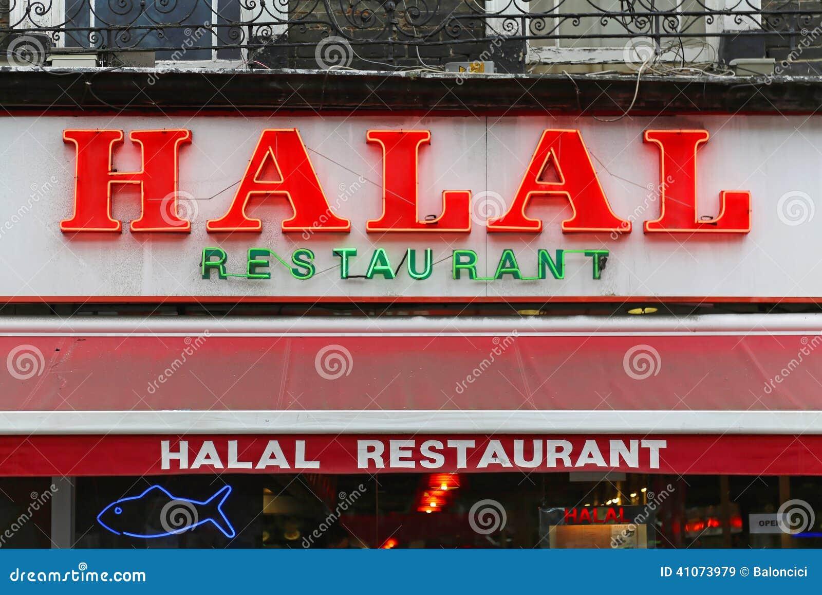 Ресторан халяль москва 3 фотография