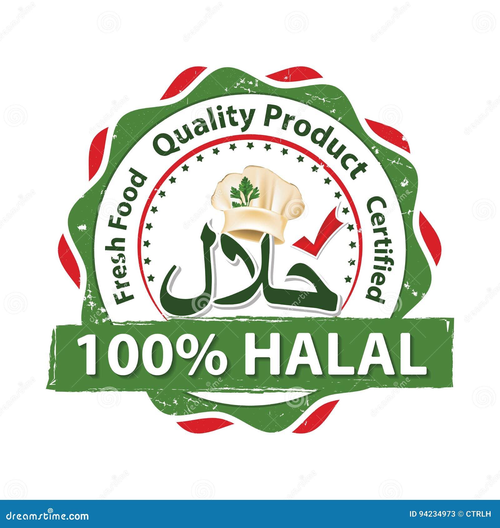 100 halal certified fresh food printable stamp label stock 100 halal certified fresh food printable stamp label stock photos buycottarizona