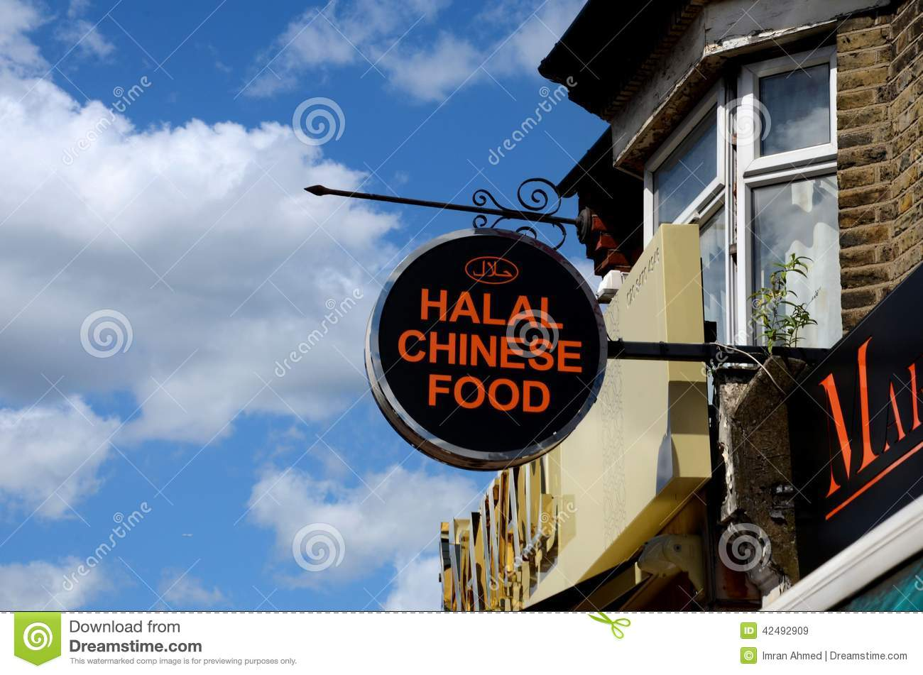 Halal Chinese Food Street Sign Outside Restaurant Editorial