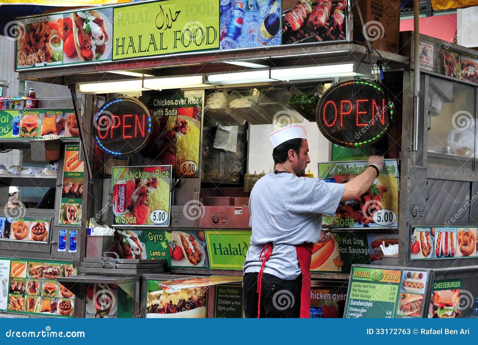 Halal Hot Dog Stand New York
