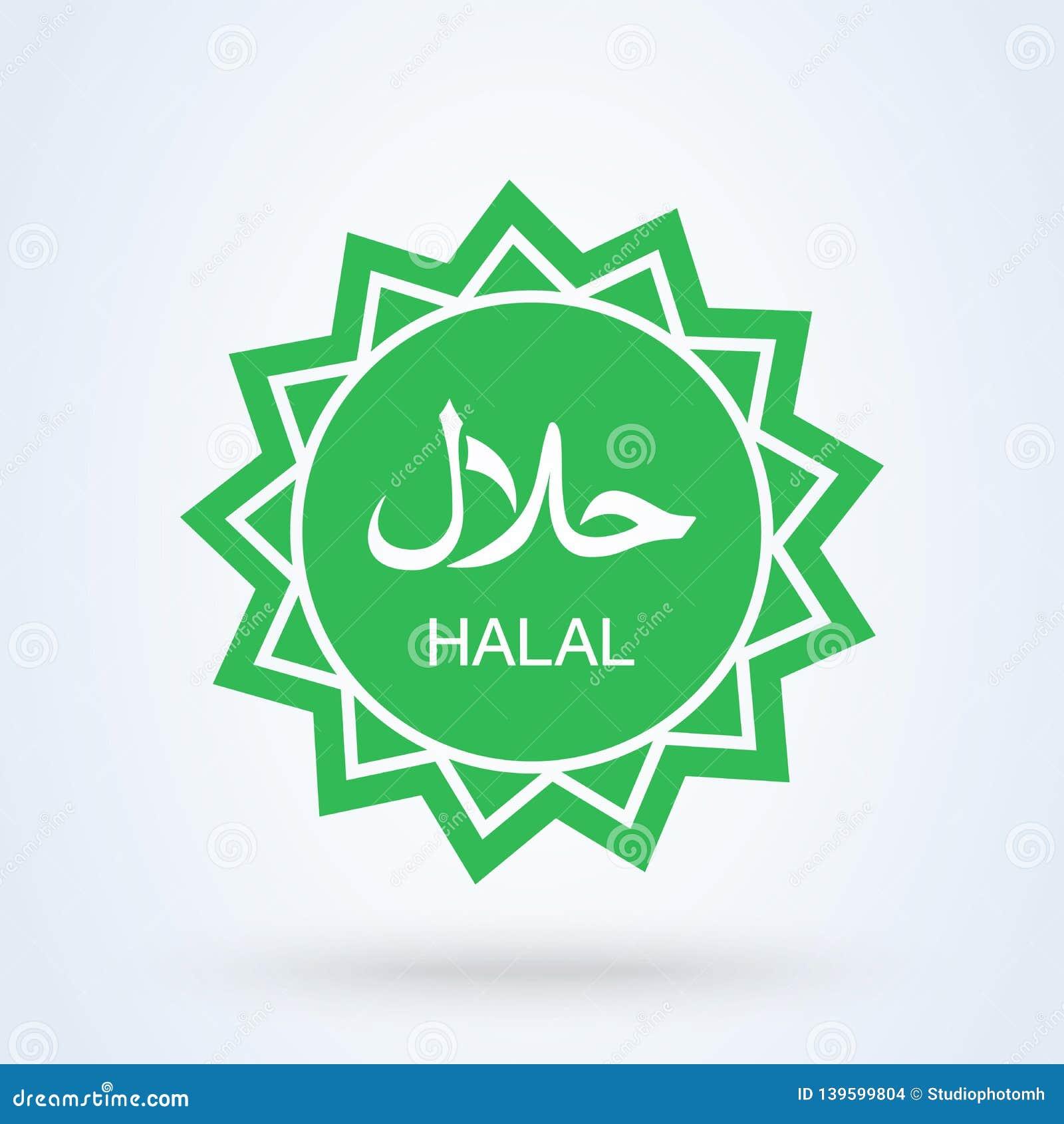 Halal Food Logo Vector Halal Sign Design Green Certificate Tag Stock Vector Illustration Of Logo Icon 139599804